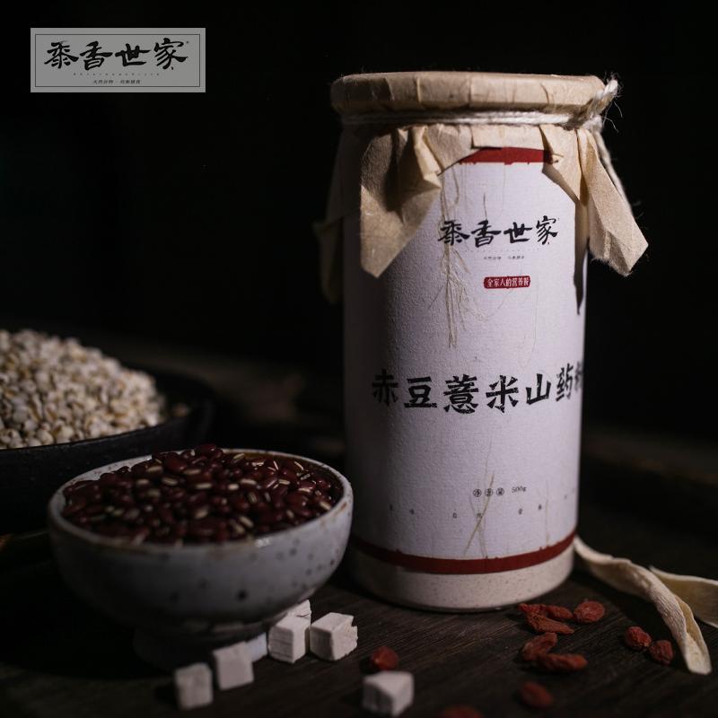 黍香世家 赤豆薏米山药粉500g