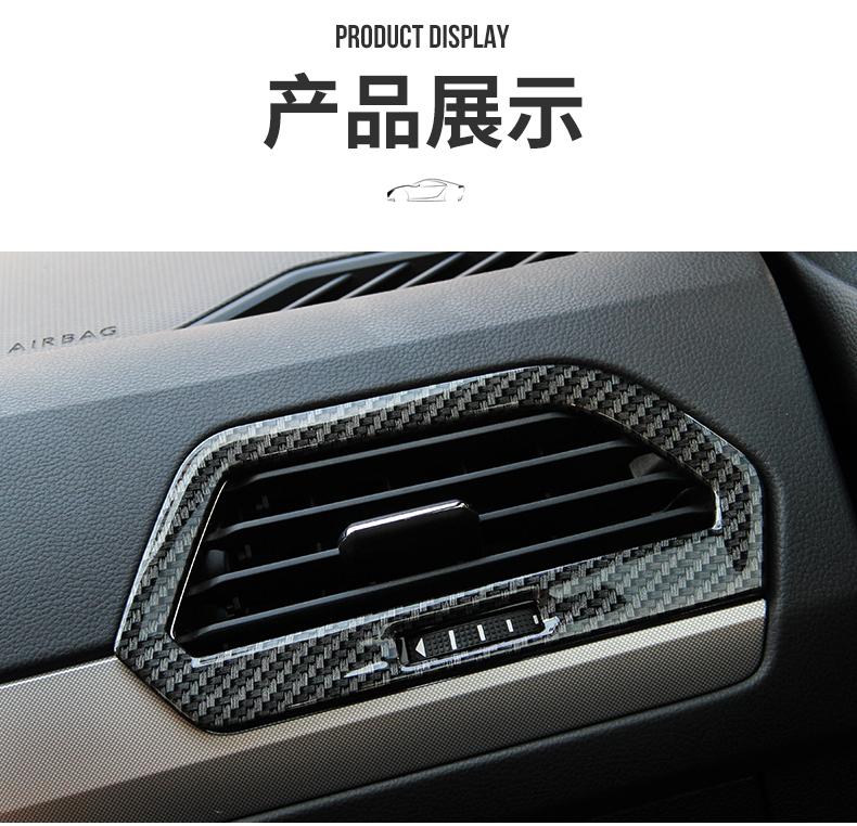Ốp trang trí lỗ thông điều hòa Volkswagen Tiguan - ảnh 7