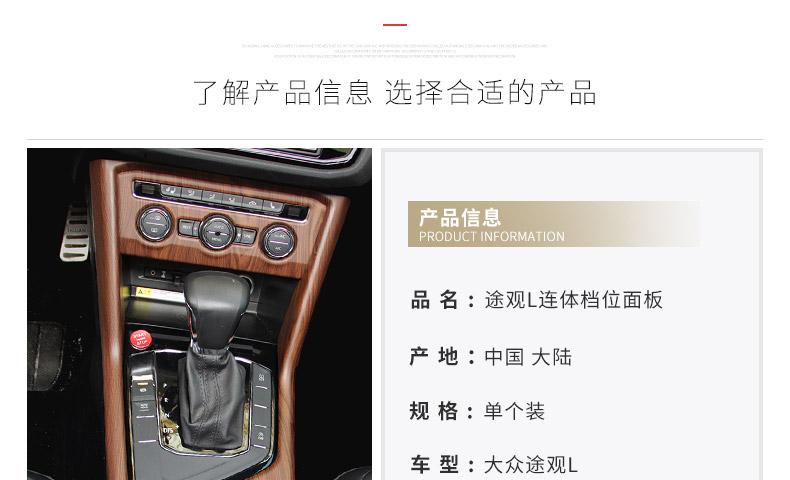 Bộ full nội thất màu gỗ Volkswagen Tiguan 2018- 2020 - ảnh 8