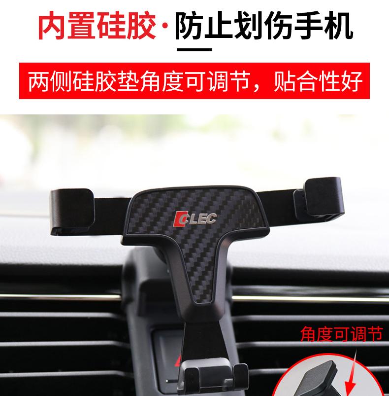 Giá đỡ điện thoại Volkswagen Tiguan 2018- 2020 - ảnh 8