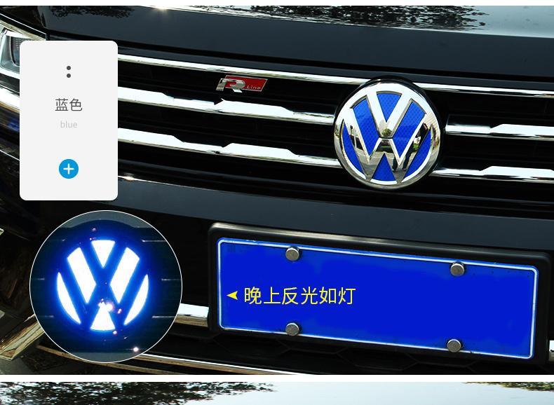 Logo phản quang phía trước xe Volkswagen Tiguan 2018- 2020 - ảnh 18