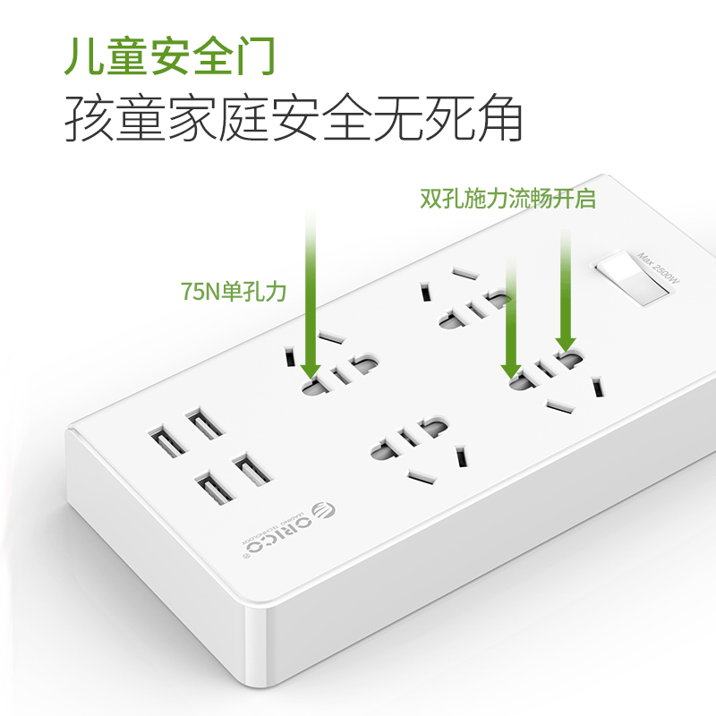 cheap Purchase china agnet Orico new national standard smart socket on usb to audio wiring, usb 3.0 diagram, usb pin out schematic, usb connector diagram, usb to db9 wiring-diagram, usb 1.0 pinout, usb plug types, usb plug sizes, usb to rj45 wiring-diagram, usb power diagram, usb to serial wiring-diagram, usb plug repair, usb plug guide, usb cable wiring, usb to rca wiring-diagram, usb schematic diagram, usb keyboard wiring, usb plug adapter, usb plug cover, usb speaker diagram,