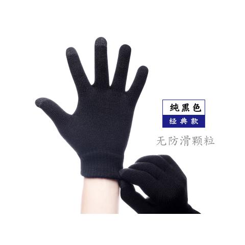 触摸屏手套加绒加厚a手套男女韩版冬季情侣可触屏手套手机骑行学生
