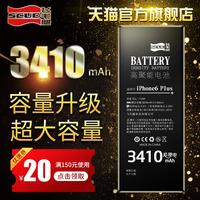 【Большая емкость】нестись оригинал Батарея Apple 6 батарея iphone6 6s Apple 5s шесть 6plus мобильный телефон 7 большой емкости 5с для 4S для SP панель 7p флагманский магазин официальный сайт