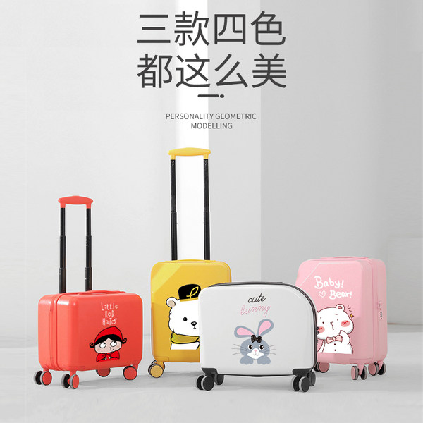 Beckelli children's trolley case cartoon male treasure child suitcase universal wheel female 16 inch suitcase