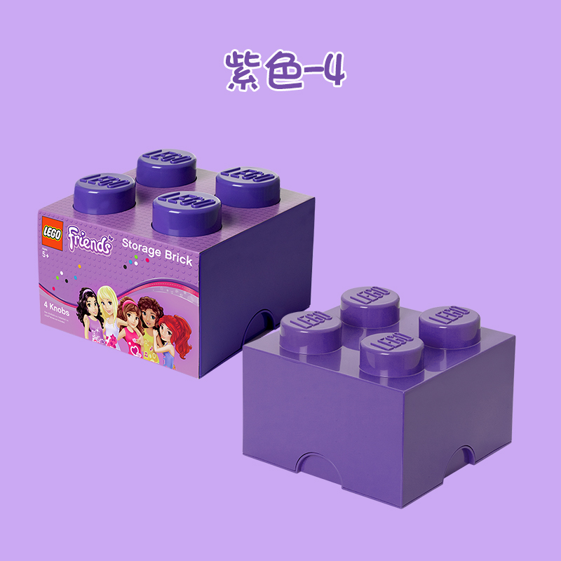 Lego Good Friend Storage Box 4 Particles - Purple