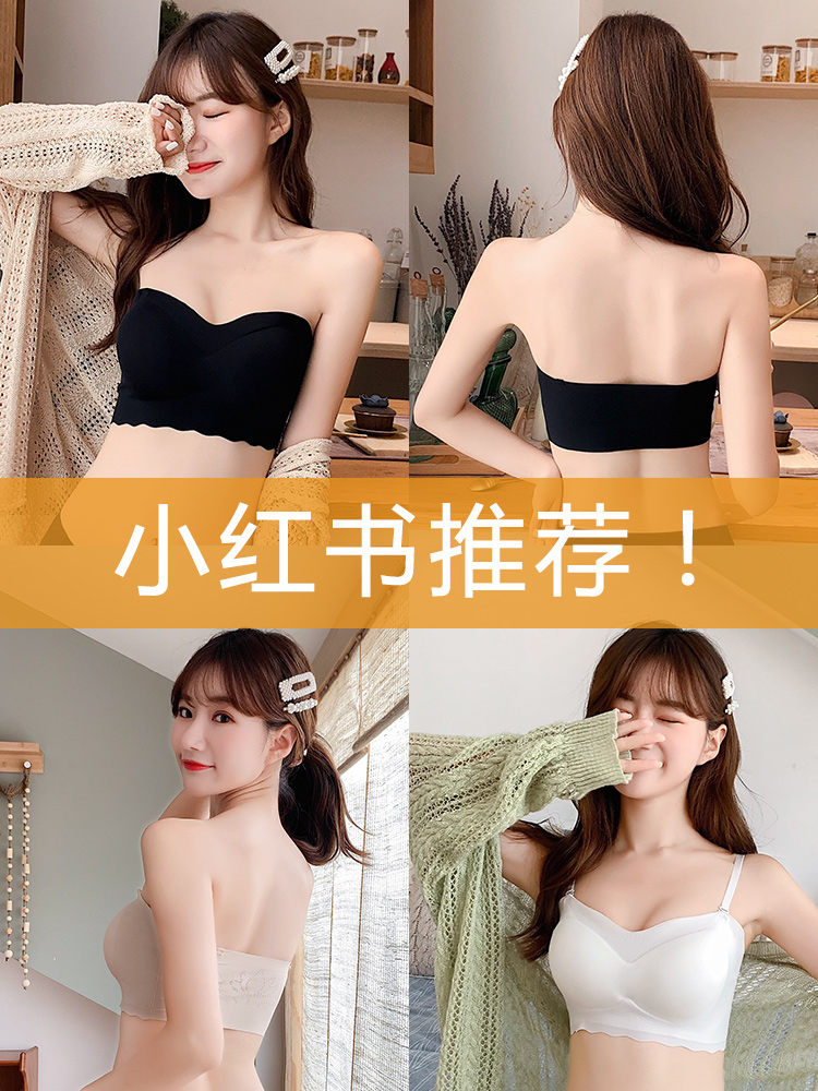 Strapless lingerie women's non-slip small chest gather no steel ring seamless invisible chest tube top sports bra cover summer