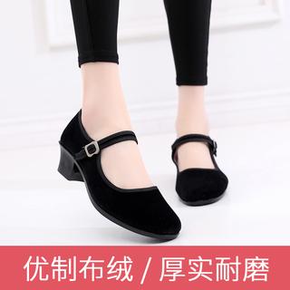 Обувь,  Саженец песня обувь кадриль обувной женщина учитель обувь народ танец на низком кабгалстук-бабочкае черный к северо-востоку саженец песня танец люди между танец обувной, цена 339 руб
