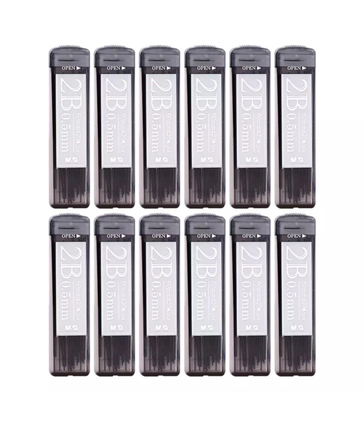 晨光(M&G)2B 0.5mm树脂铅芯学生考试自动铅笔芯12盒ASL60009