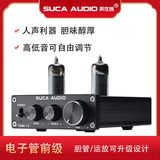 Voice actor Chuang HIFI bile preamp 6J1 upgrade fever tube amplifier front high and bass home electronic tube preamp