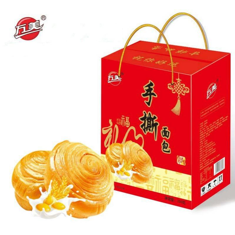春节礼品面包手撕面包台湾米饼手工麻花整箱早餐代餐网红零食小吃
