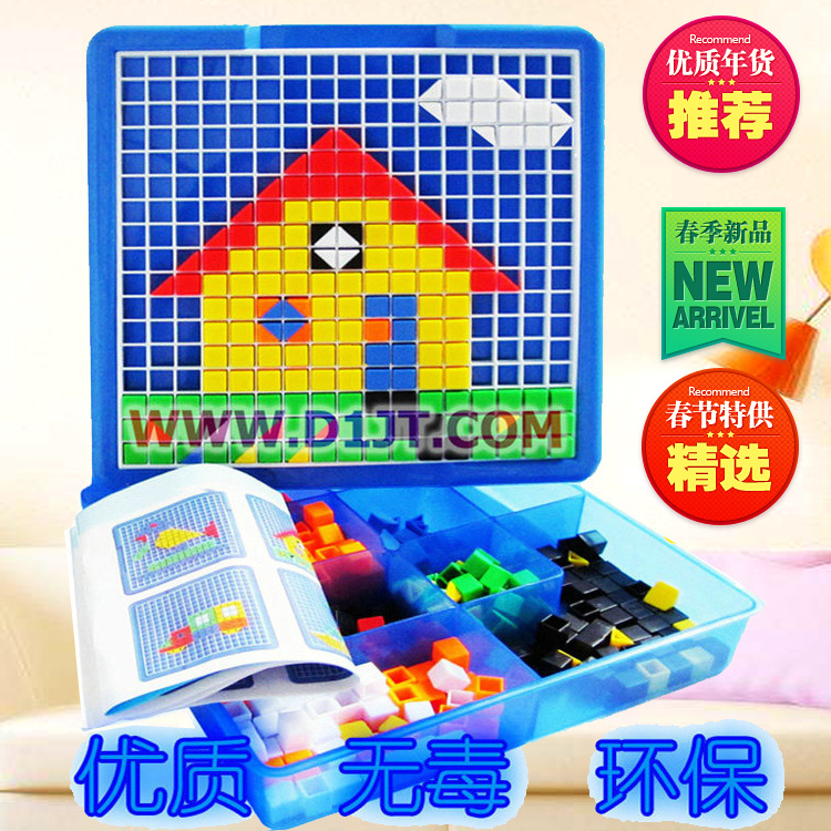 Child Elderly Girls Toy 3 6 Years Old Handmade 4 Puzzle 5 Boy 7