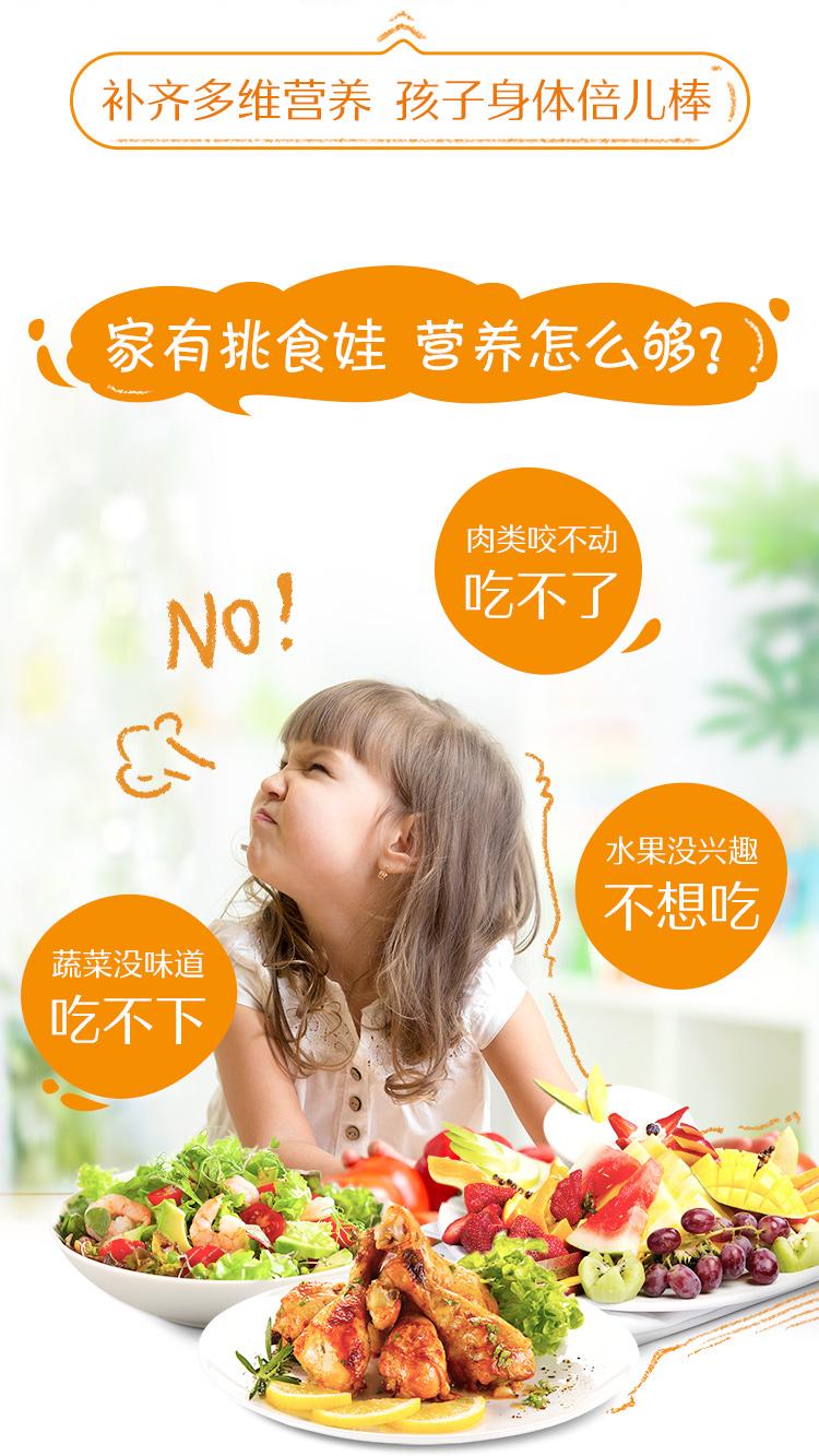 澳洲进口 swisse 儿童复合维生素 120片 适合2-12岁儿童 图4