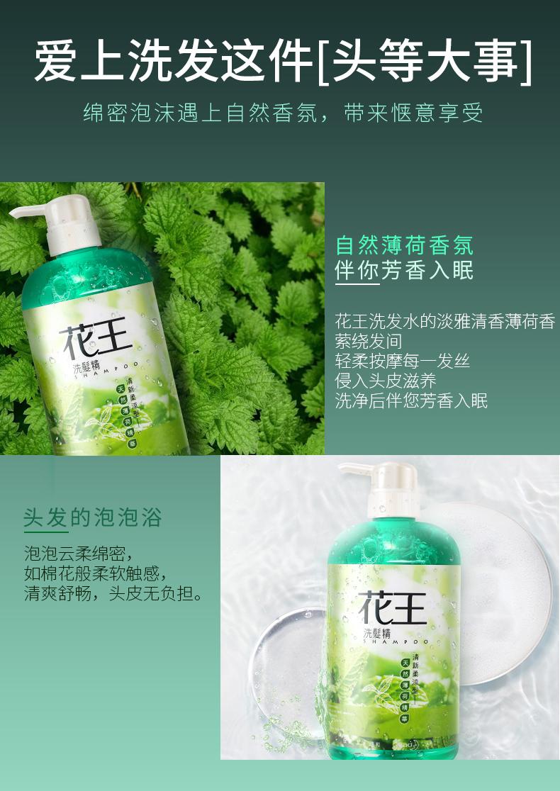天猫国际 花王 天然茶树 去屑止痒控油洗发水 750ml*2件 0硅油 图2