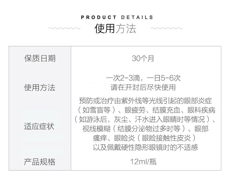 神价格 日本进口香港发货 santen Fxneo参天制药 12mlx2件 清凉舒缓滴眼液 券后36元包邮 买手党-买手聚集的地方