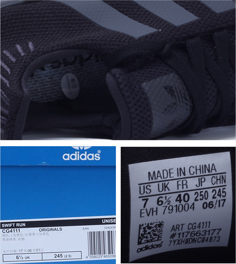dd1a7e6f52fb2 Adidas Clover Swift Run men and women casual running shoes CG4111