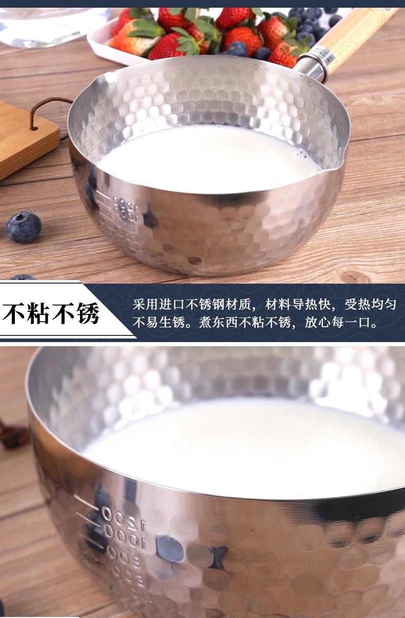日本进口 吉川 不锈钢雪平锅 无涂层 18cm 图5