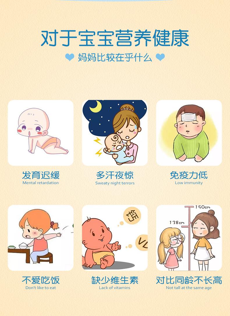 健民龙牡壮骨儿童补钙健脾胃颗粒5