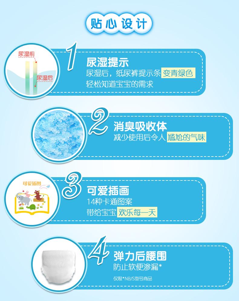 【拍3件】大王维E环贴纸尿裤L62*3包5
