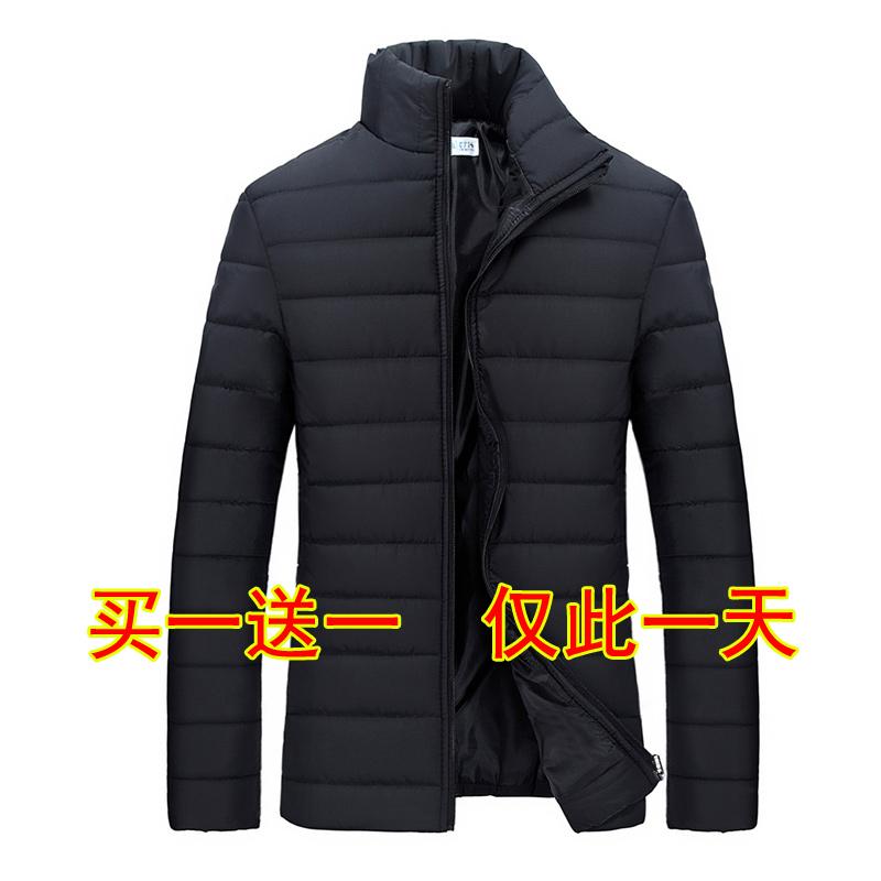 潮男保暖薄款外套男士棉衣冬季2019新款青年棉服男装韩版学生棉袄