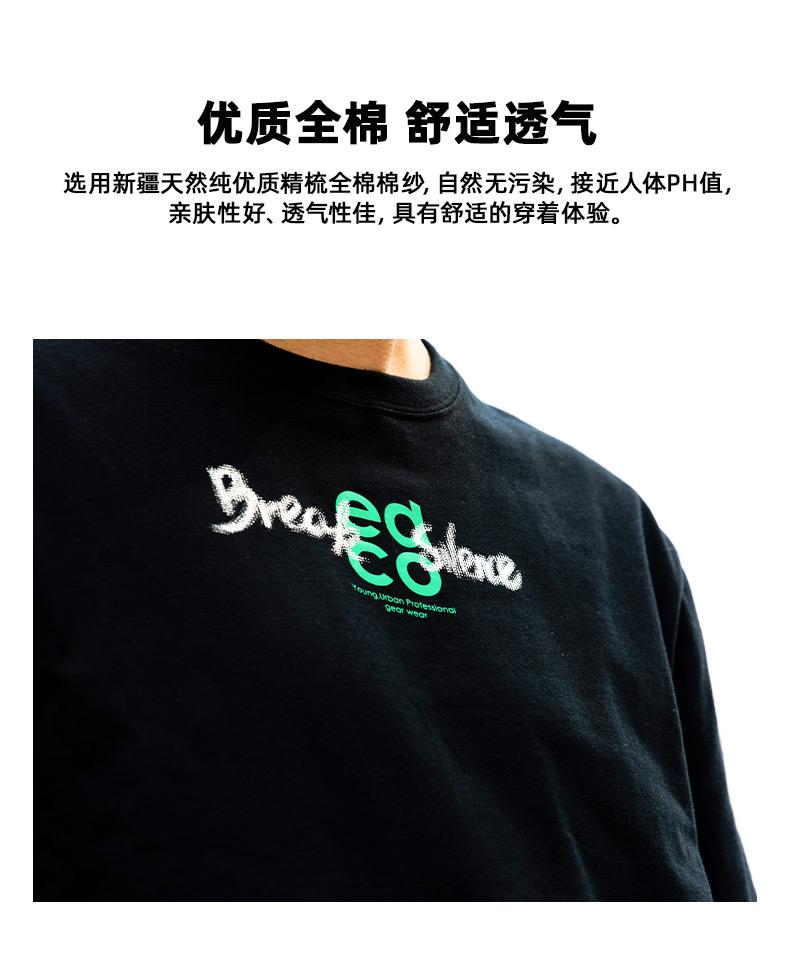 机能户外潮牌 艾德克EDCO 赛博朋克幻影印花 男女纯棉T恤 图6