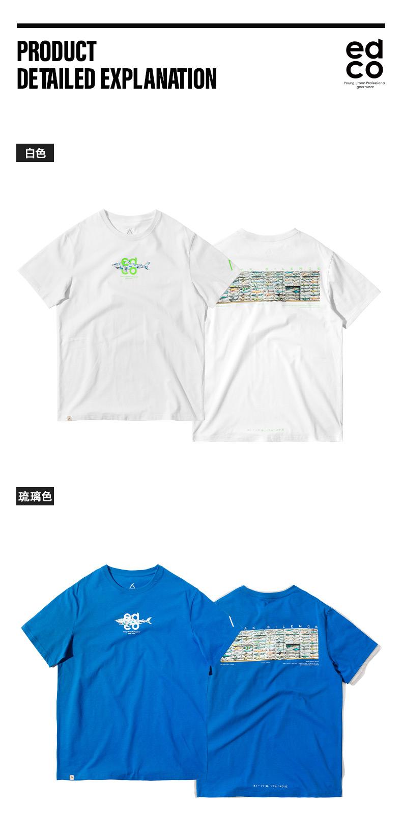 机能户外潮牌 艾德克EDCO 新西兰街头涂鸦印花 男纯棉T恤 图6