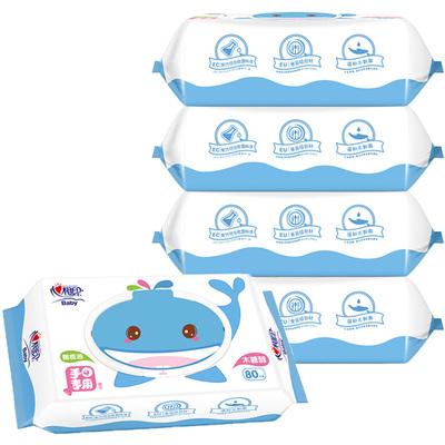 5包【心相印】婴儿手口湿巾带盖80抽
