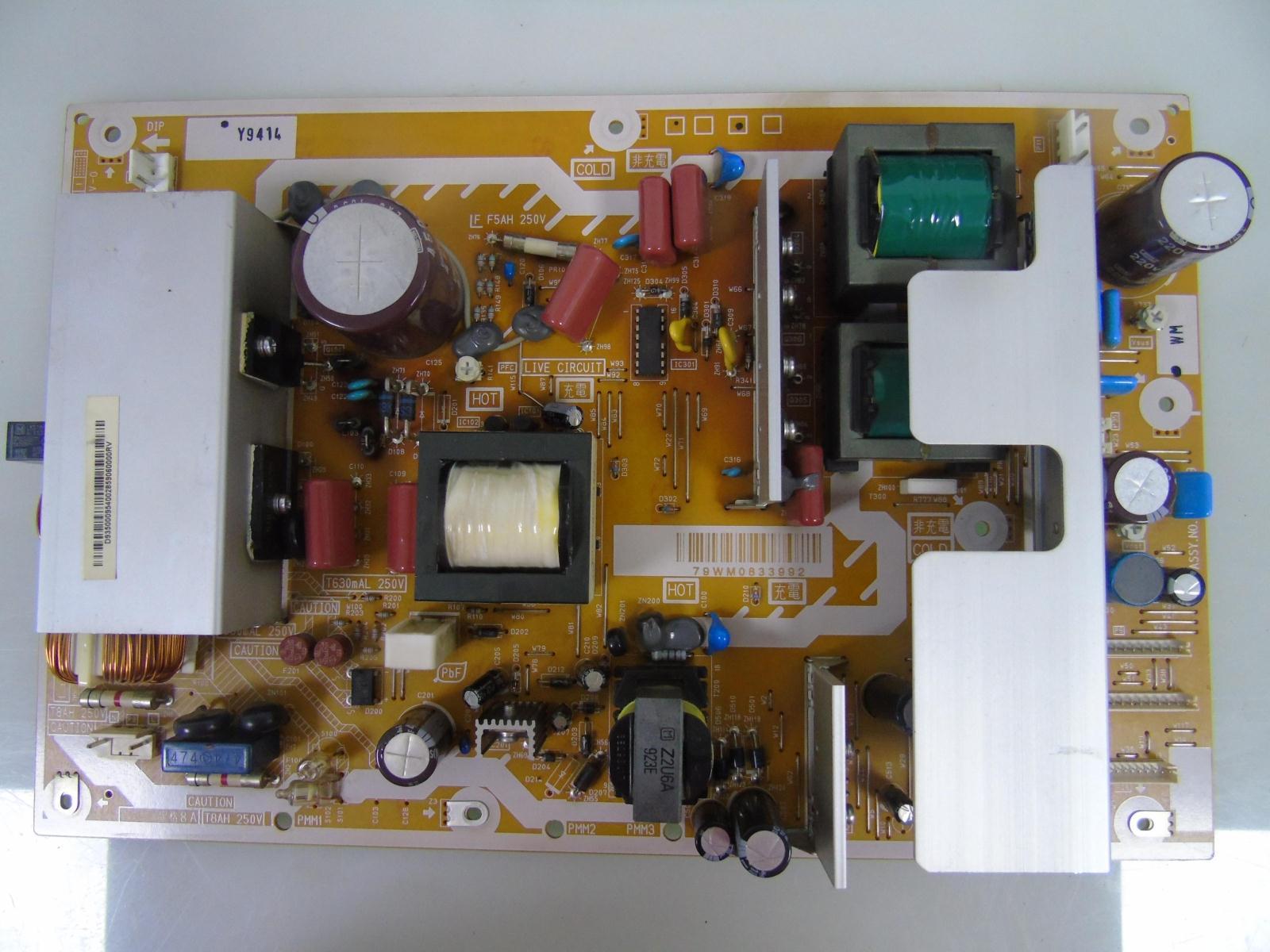 松下TH-P42X10C/P50X10C电源板LSJB1279LSEP1279