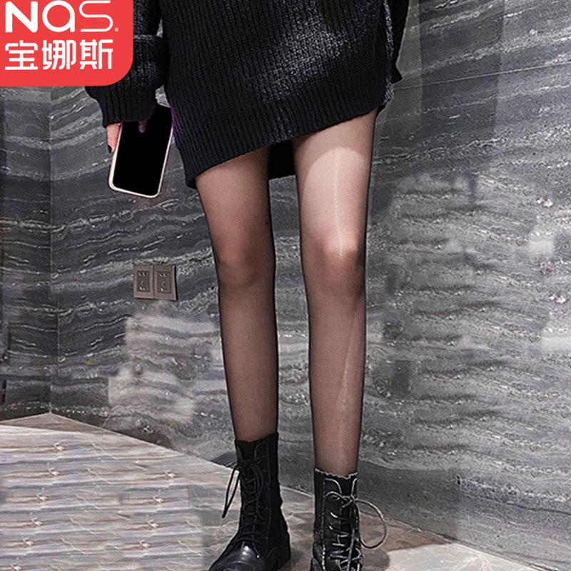 【宝娜斯】超薄丝袜光腿神器4条装