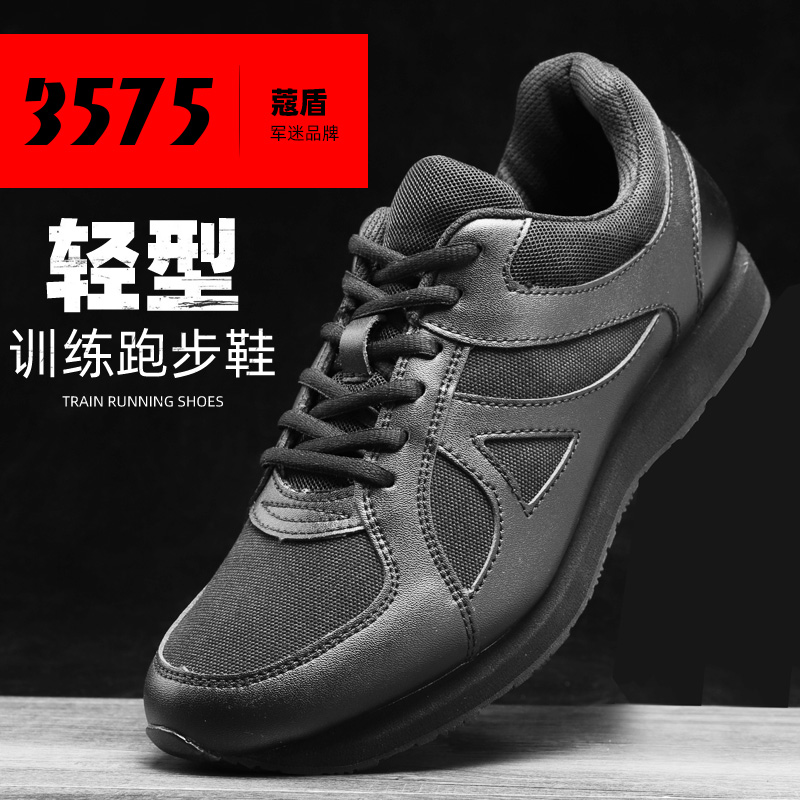 Spring and Autumn army fans new training shoes men's running shoes are genuine light black rubber shoes men's training shoes low help running shoes