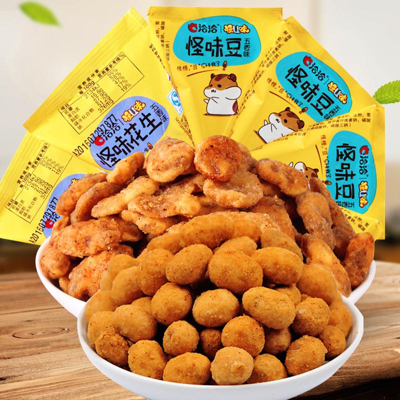 洽洽怪味豆怪味花生组合30小包 坚果炒货 休闲零食小吃恰恰零食_天猫超市优惠券