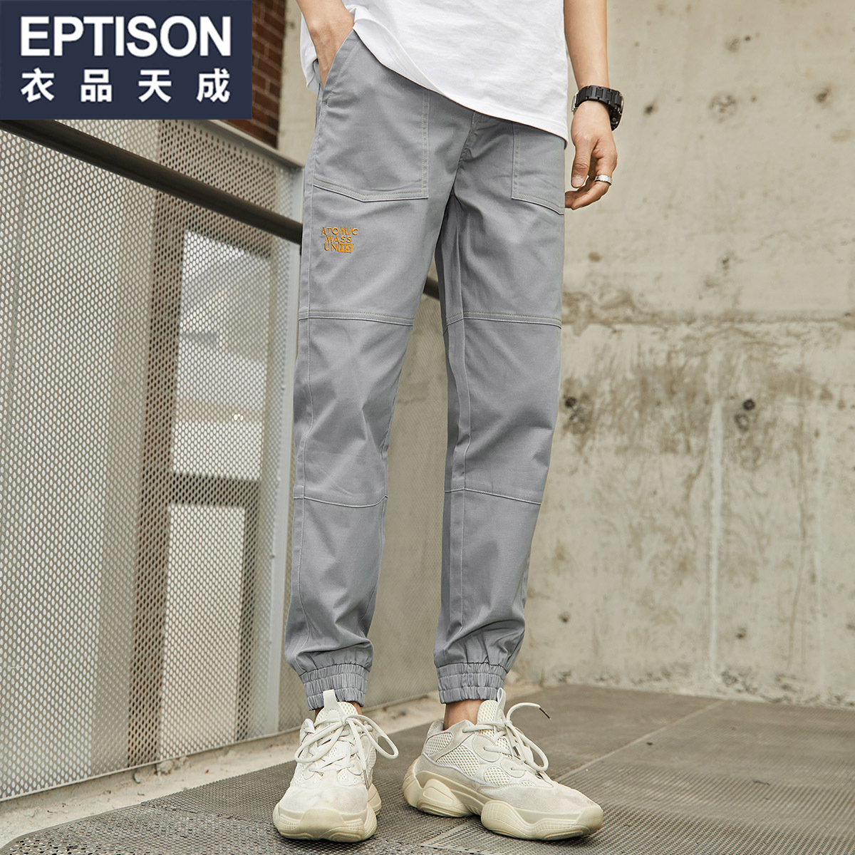 Clothing Tiancheng 2019 summer new men's casual pants trend Korean version of the straight feet loose youth long pants