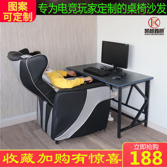 Internet cafe single table and chair hot sale Internet cafe sofa office gaming table home broadcast integrated computer table can be customized