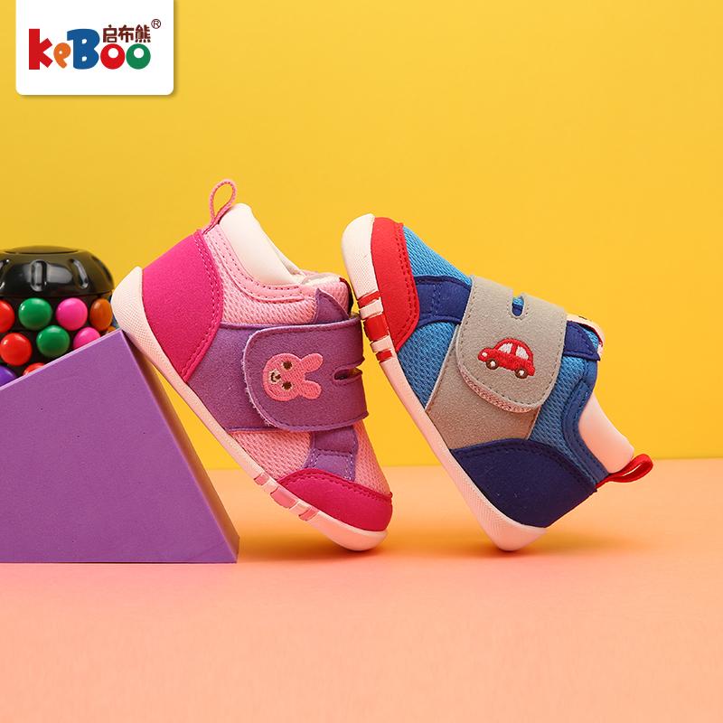 启布熊2018小童机能鞋透气秋冬运动鞋宝宝单鞋0-1-3岁儿童网眼鞋