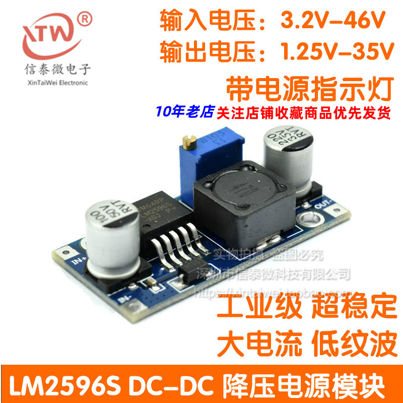 Lm2596s Dc