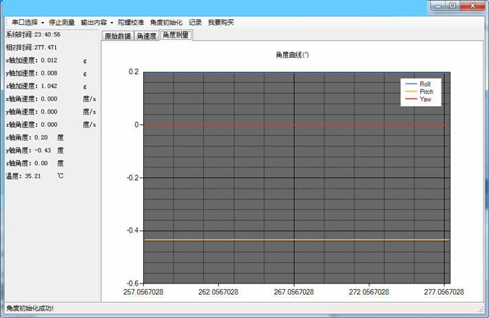 Serial 6-axis accelerometer Gyroscope MPU6050 Module Kalman filter angle  output inclination meter