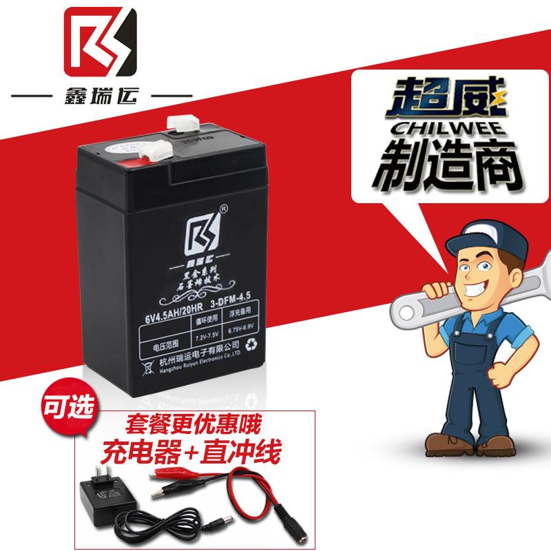 6v Children Electric Car Battery 6v4ah4 5ah Toy Car Motorcycle