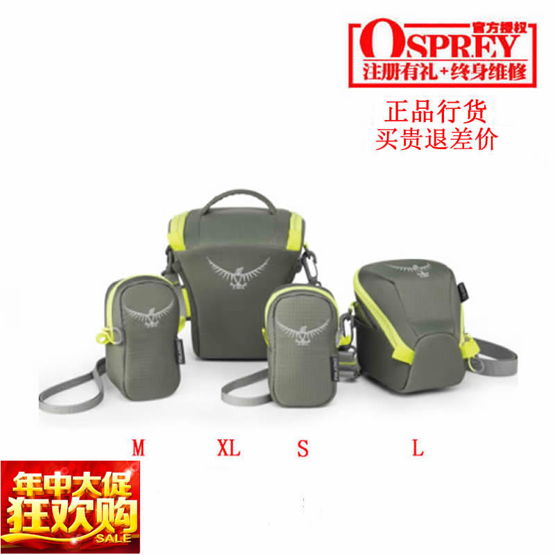 Usd 42 51 Kitty Osprey Camera Case Mobile Phone Bag