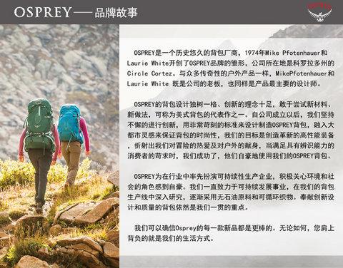 木林森現貨小鷹OSPREY TEMPEST 暴風 9 20 30 雙肩背包登山包正品可注冊