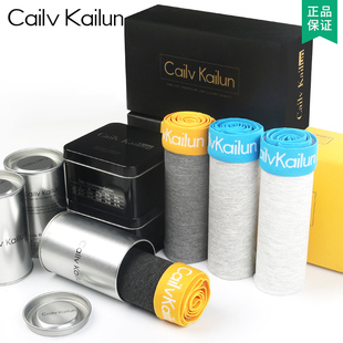 [CailvKailun] gift boxes for men's underwear