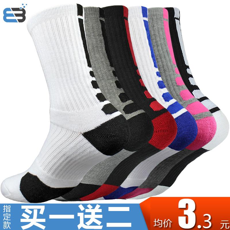 专业篮球袜男女长筒儿童加厚防臭毛巾底袜子中筒运动袜精英袜高筒