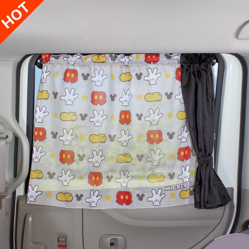 汽车防晒遮阳挡隔热遮光挡阳布车用太阳挡窗户遮阳帘侧挡轿车窗帘