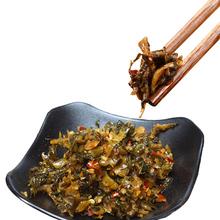 江西咸菜辣菜40g*20包榨菜