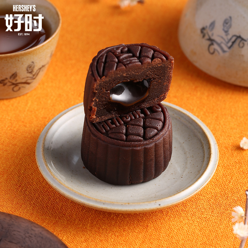 HERSHEY'S 好时 广式流心奶黄莲蓉巧克力月饼 鸿运礼盒420g 天猫优惠券折后¥138包邮(¥268-130)