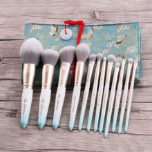 【米蒂斯】冰白蓝系列化妆刷套装12支