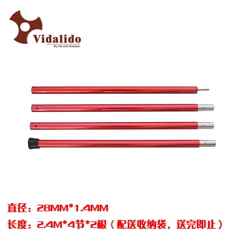 Aluminum alloy support rod c& column outdoor tents accessories canopy pole tent rod plus the thickness of the Visor canopy support  sc 1 st  EnglishTaobao.net : canopy support - memphite.com