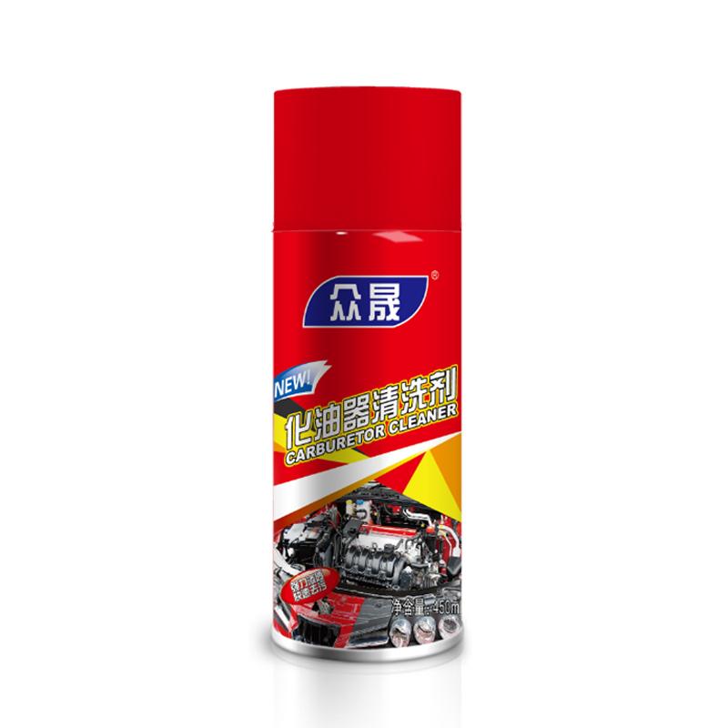 批發24瓶化油器清洗剂汽车摩托油污强力去污剂油污去除剂免拆整箱