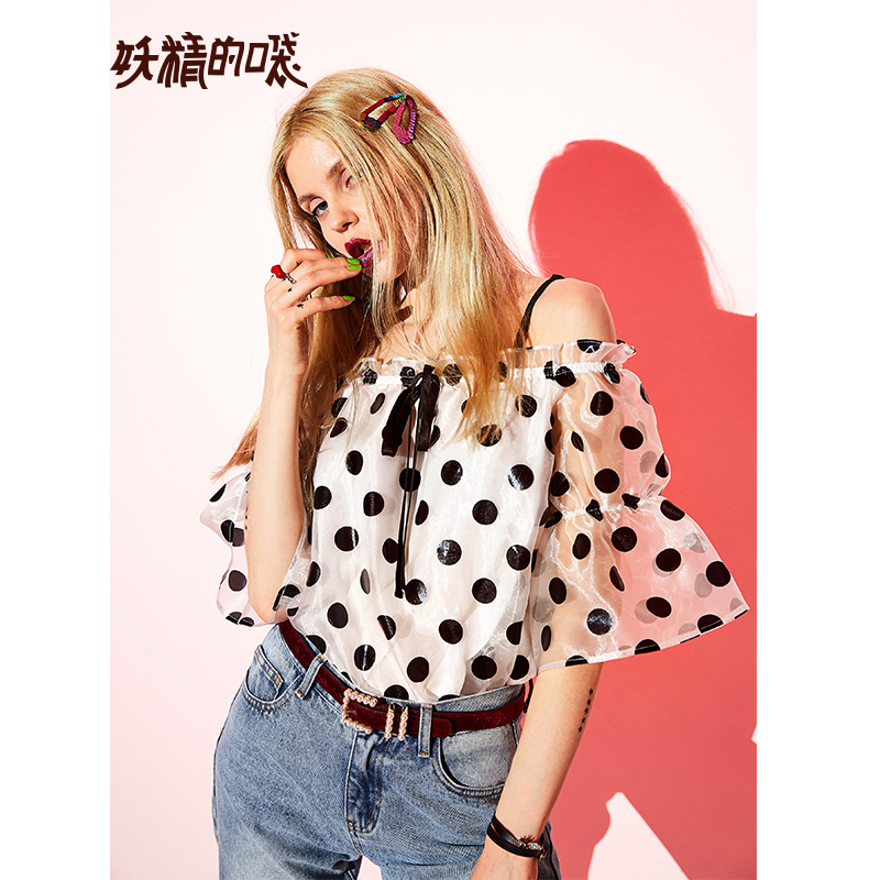 Goblin pocket strap strapless lace chiffon shirt 2019 summer New Female very fairy shirt foreign gas