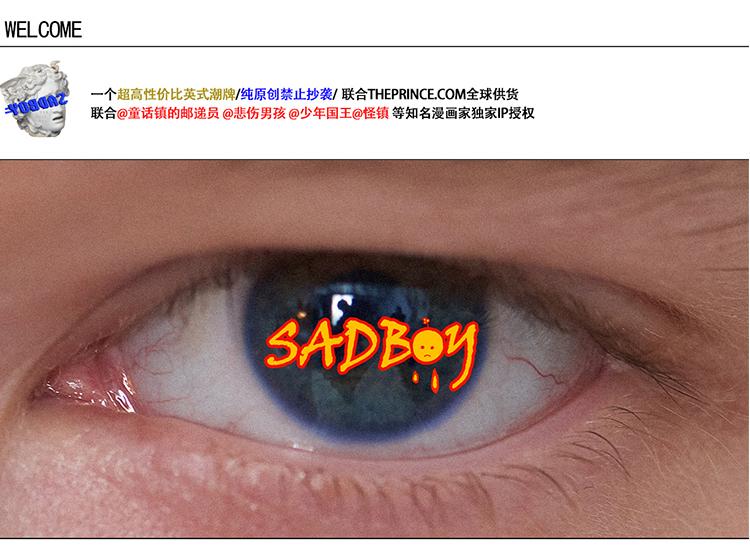 5滴眼泪_01.jpg