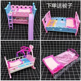 20 wa with bed mini bed doll with doll bed 60 cm house toy plastic through the family doll